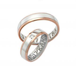 Snubní prsteny vzor 40