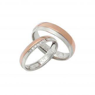 Snubní prsteny vzor 53