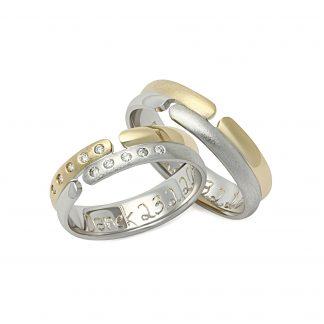 Snubní prsteny vzor 187